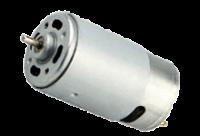 RS-560PH dc motor