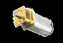 Micro metal gearmotor