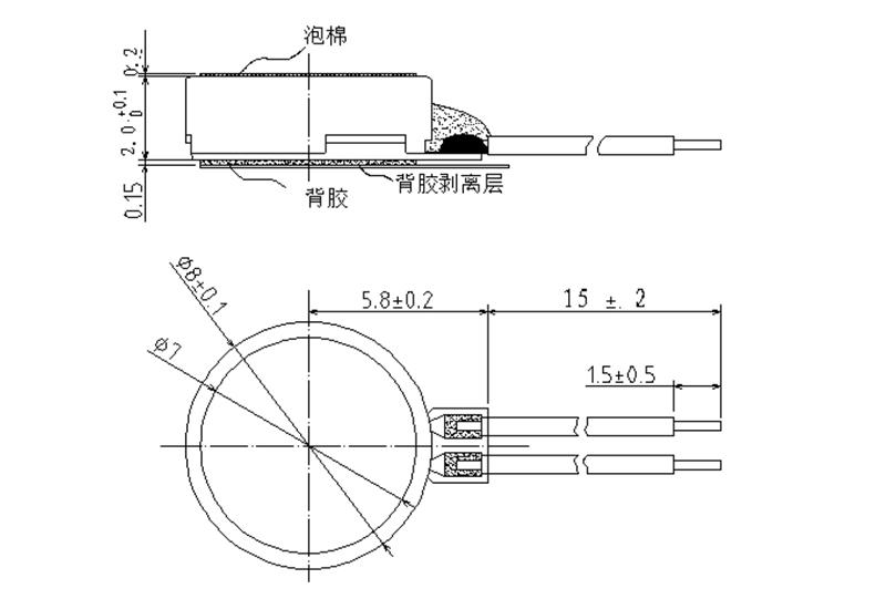 0820 coin vibration motor