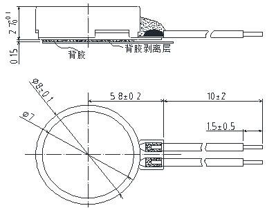 0827 coin vibration motors
