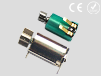 Coreless DC Motor