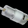 micro gearmotor