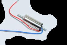 7mm two shaft coreless motor