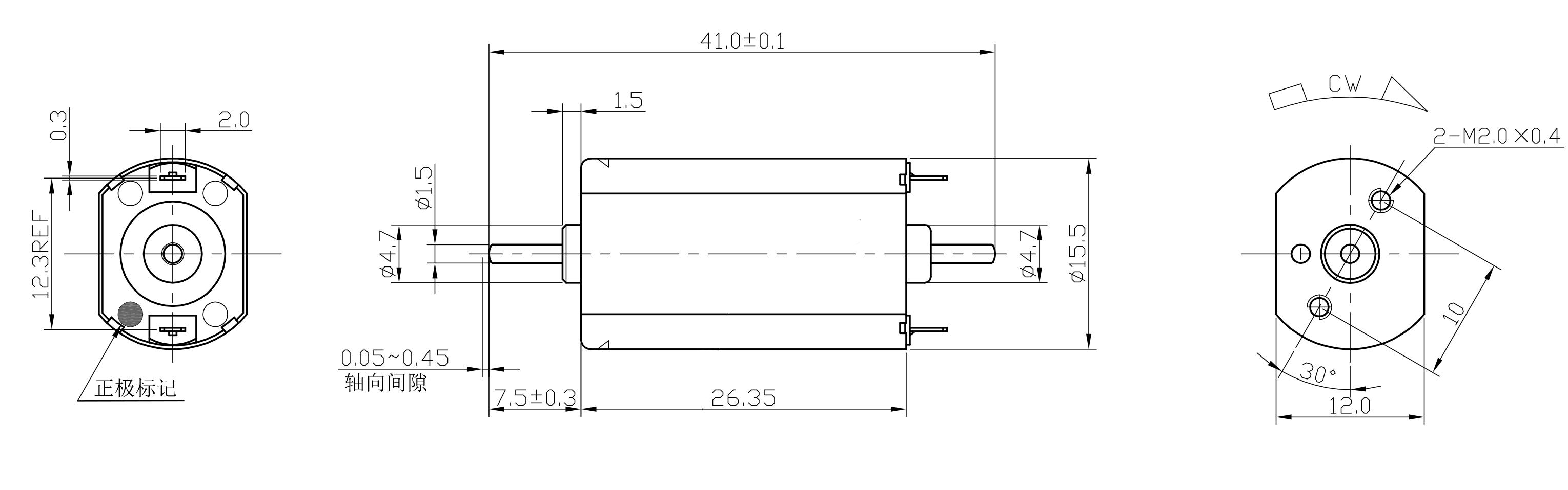 micro motor drawing