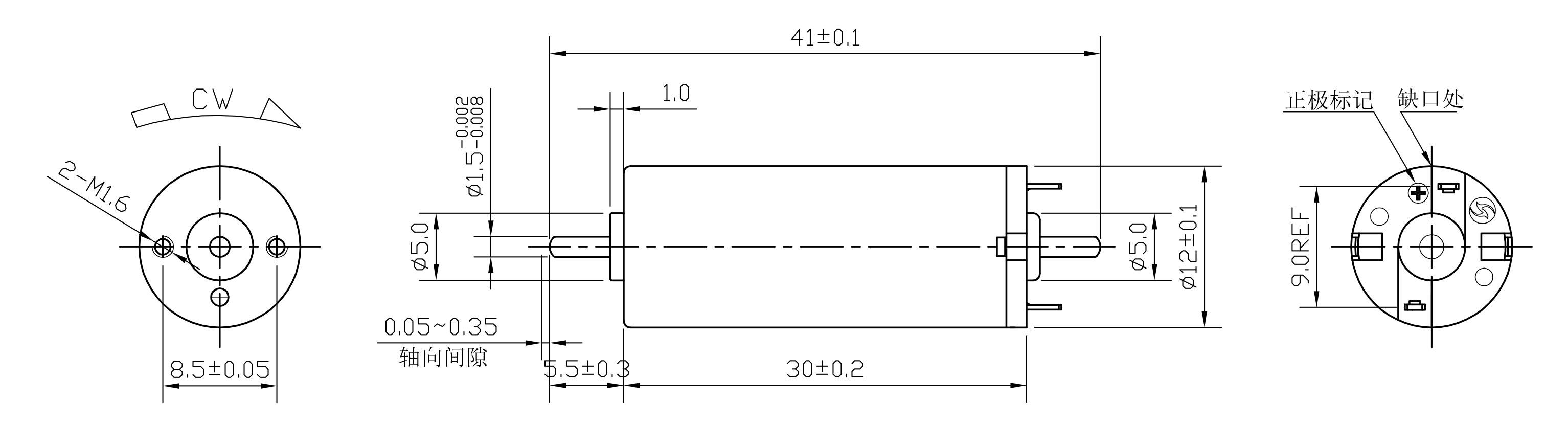 two shaft dc motor