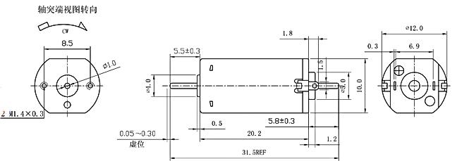 drawing of brush motor